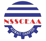 N.S.S. College Of Engg. Palghat (NSSCE)